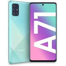 SAMSUNG A71 (4GB+64GB) 6.3 INCH SCREEN DISPLAY (IMPORT SET)