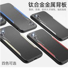 Apple iPhone 11/PRO/MAX/X/XS phone protection casing cover silicon