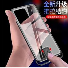 Samsung Galaxy S20/+/ULTRA transparent phone protection metal casing