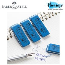 Faber-Castell Natural Latex Free Colour Pencil & Pen Ink Rubber Sand E