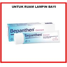 BEPANTHEN OINTMENT 100ML