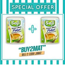 WM2 Saji Pekat Sweetened Creamer 500g ( X2 ITEM )