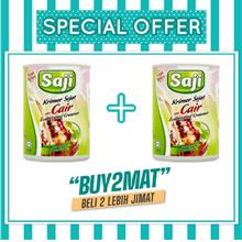 WM2 Saji Cair Evaporated Creamer 390g ( X2 ITEM )