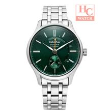 "New Seiko SSA397J1 PRESAGE ""Zen Garden"" Green Dial Steel Watch"