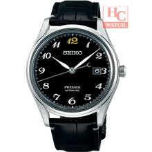 "New Seiko SJE081J1 PRESAGE ""Urushi Maki-e"" 26 Jewels Black Leather"