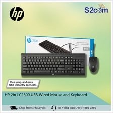 HP 2in1 C2500 USB Wired Mouse and Keyboard
