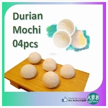 [HALAL] Pure D24 Flesh Durian Mochi 4pcs
