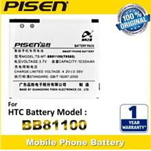 ORIGINAL PISEN Phone Battery BB81100 For HTC HD2 Leo HTC Touch HD2