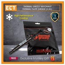 Thermal Grizzly Kryonaut Thermal Paste (5.5G/1.5ML)