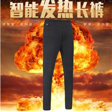 Intelligent Thermostats USB Charging Heating Pants