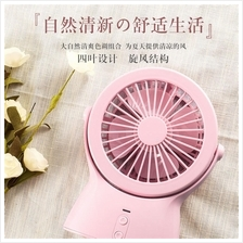Creative 2-in-1 USB Desk Lamp Small Fan
