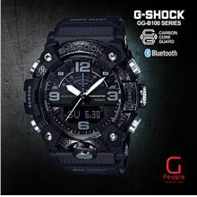 CASIO G-SHOCK GG-B100-1B MUDMASTER WATCH 100% ORIGINAL