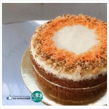 Healthy Carrot Cake (6'Inch)