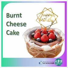 Premium Basque Burnt Cheesecake + Topping (6'Inch)