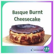Premium Basque Burnt Cheesecake (6'Inch)
