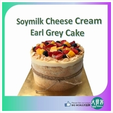 Soy Milk Cheese Cream Earl Grey Cake (6'Inch)
