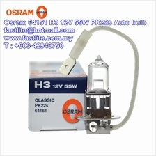 Osram 64151 H3 12V 55w PK22s (Long Life, made in Germany)