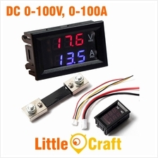 Panel Mount Digital Volt  & Amp Meter - (0-100VDC  & 0-100A) With Curr