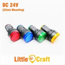ADS16 22D 22mm LED Indicator DC 24V Pilot Lamp