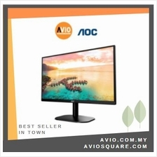 "AOC 24B2XH 24 "" Full HD LED Monitor (1920x1080) - IPS Panel"