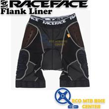 RACEFACE Guards Flank Liner