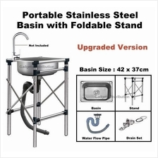 42*37cm UPGRADED 304 Stainless Steel Single Basin Sink Stand 2571.1
