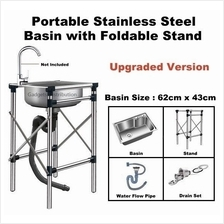 62*43cm UPGRADED 304 Stainless Steel Single Basin Sink Stand 2566.1
