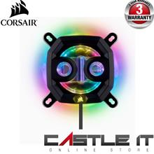 Corsair XC7 Hydro X RGB CPU Water Block (115X/AM4) (CX-9010004-WW)