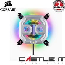 Corsair XC9 Hydro X RGB CPU Water Block (2066/sTR4) (CX-9010001-WW)