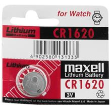 GENUINE MAXELL CR1620 LITHIUM BATTERY JAPAN 2PCS