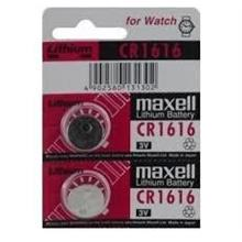 GENUINE MAXELL CR1616 LITHIUM BATTERY JAPAN 2PCS