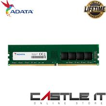 ADATA DDR4 16GB PC2666 2666MHZ DESKTOP RAM AD4U2666716G19-R