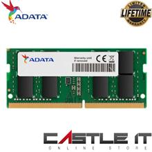 ADATA Notebook Laptop RAM DDR4 32GB PC3200 (AD4S3200732G22RGN)