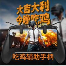 RK GAME 8 series set gamepad 5 series king gamepad pesticide 2 1 eat