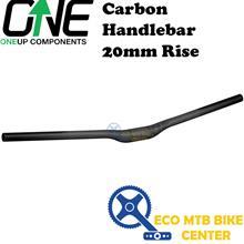 ONEUP COMPONENTS Carbon Handlebar