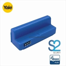 YALE Z-Wave S2 Security Module for Yale Digital Door Lock