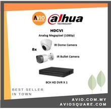 Dahua AVIO 1080P C2MP B 2 MP MegaPixel CCTV 8 ch channel Full HD Package