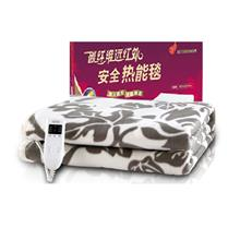 Infrared Health Therapy Sleeping Mat