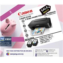 CANON E470 4 IN 1 COLOUR PRINTER