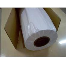 PLAN PRINTING PAPER / PLOTTER ROLL (A3-297mmX50M) 80gsm