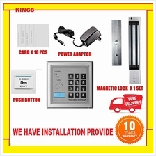 DOOR ACCESS RFID LOCK HEAVYDUTY FULLSET ( 2 YEARS WARRANTY )