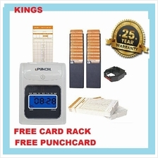 TIME RECORDER PUNCHCARD MACHINE (2 YEARS WARRANTY ) FULLSET