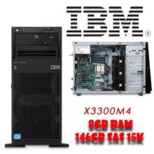 IBM X3300 M4 Tower Server ~ ( 7382B2A )