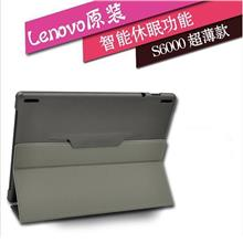 100% Original Lenovo IDEATAB S6000 Tablet AutoWakeup Flip Case Cover