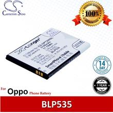 Ori CS OPT290SL Oppo BLP535 / Oppo T29 Battery