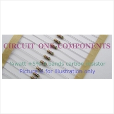 100K 5% 1/8 watt / 0.125 watt Carbon Resistor - Each