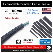 Expandable Braided Cable Sleeving, Wire Protection, PET, 30mm - 100mm