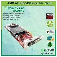 AMD ATI HD3450 PCIE Graphic Card Low Profile 256MB 64bit DMS-59 TV-OUT