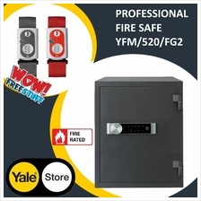 Yale YFM/520/FG2 Document Fire Safe Extra Large