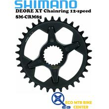 SHIMANO Deore XT M8100 Series Chainring 12-speed SM-CRM85
